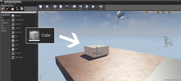UE4_Rotate_Cube